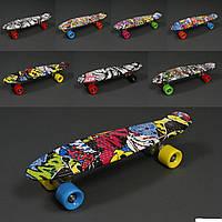 Скейт Пенни борд (Penny board) 822 с рисунком без света