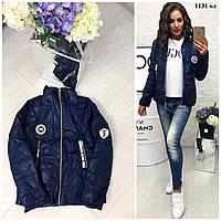 Женская демисезонная куртка короткая 1131 ол