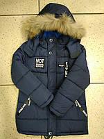 Стильная детская зимняя  курточка для мальчика