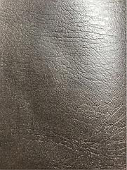 Дерматин(кож.зам) на метраж гладкий ширина 1м Темно-Коричневый