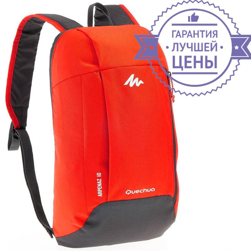 Рюкзак компактный красно-оранж Более 10 расцветок! Quechua Arpenaz. Городской, велосипедный, детский - Brendosport - мультибрендовый интернет-магазин одежды и аксессуаров в Харькове