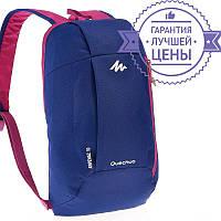 Рюкзак компактный фиолетовый. Более 10 расцветок! Quechua Arpenaz. Городской, велосипедный, детский
