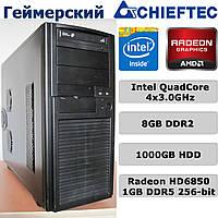 Геймерский Chieftec - 4х3.0GHz /8GB DDR2 /1TB HDD /Radeon HD6850 1GB DDR5 256-bit