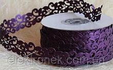 Кружево лента, фиолетовый, сливовый цвет, 2 см, 20 м моток