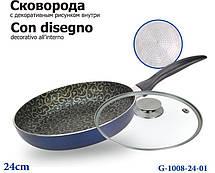"""Сковорідка """"Con Disegno"""" з декоративним малюнком всередині, фото 3"""
