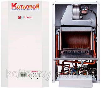Двухконтурный газовыйтурбированый котёл Hi-Therm Optimus