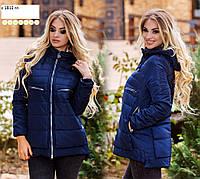 Куртка весенняя женская с 1812 гл