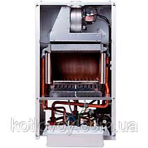 Двухконтурный газовый турбированый котёл Hi-Therm Optimus, фото 2