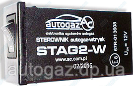 Кнопка переключения газ/бензин STAG 2W инж. (шт.)