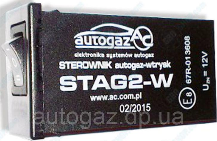 Кнопка переключения газ/бензин STAG 2W инж. (шт.), фото 2