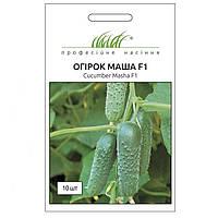 Огурец Маша F1 cамоопыляемый гибрид для теплиц и открытого грунта универсального назначения (10 семян в пачке)