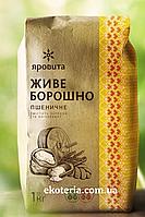 Мука пшеничная цельнозерновая, ТМ Яровита, 1 кг