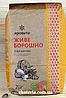 Мука пшеничная цельнозерновая грубого помола, Яровита, 2кг