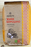 Мука пшеничная цельнозерновая грубого помола, ТМ Яровита, 2кг