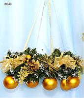 Венок новогодний подвесной с шарами 40 см