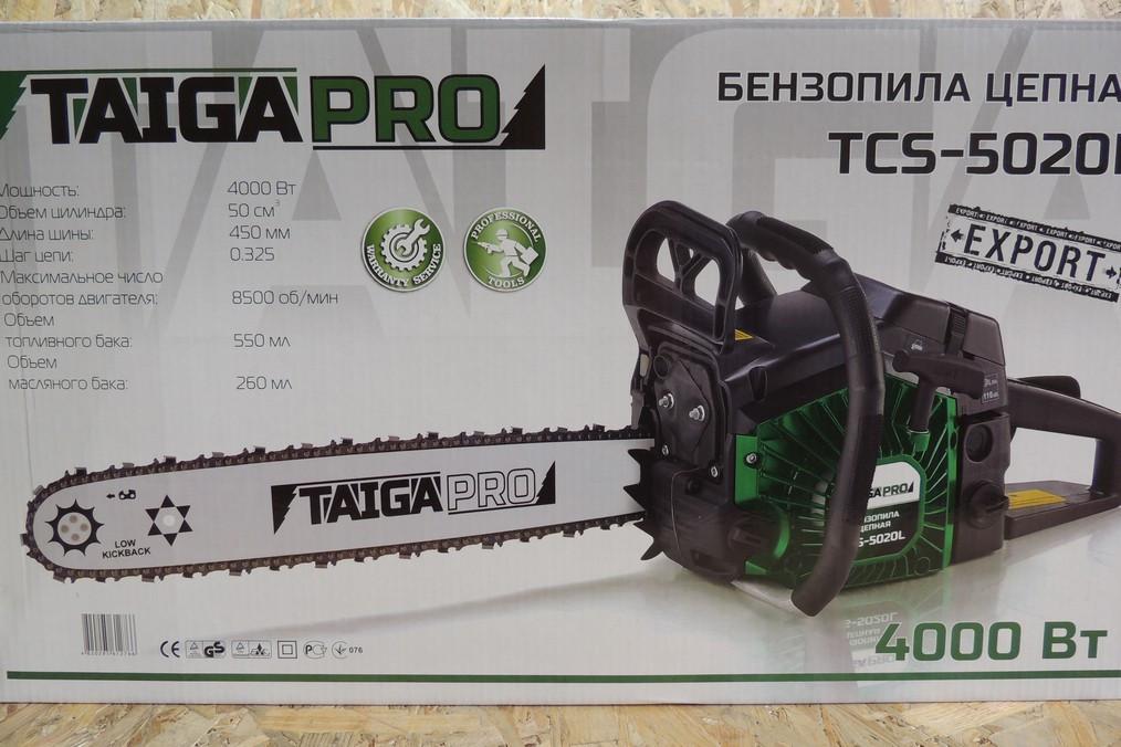 Бензопила TaigaPRO TCS-5020L (2 шины, 2 цепи)