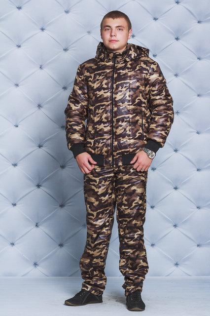 """Стильный, теплый зимний мужской костюм на синтепоне """"Камуфляжный"""" 46-60 р"""