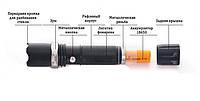 Мощный сверх яркий  тактический фонарик Bailong Police BL-8626 99000w полный комплект, Хит продаж