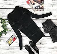 Красивый свитер-база H&M с глубоким вырезом и фактурным декором  SH4341