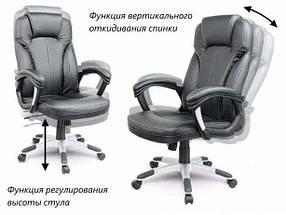 Офисное кресло компьютерное EAGO (Arizo), фото 3