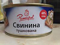 Тушонка свинна 300 гр / Tuszonka 300 g