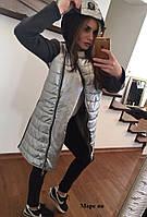 Куртка женская осень-весна Марс ян