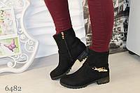 Ботинки Ремешок, фото 1