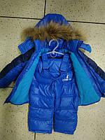 Теплый детский зимний комбинезон для мальчика р.86-104