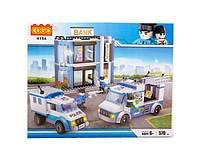 Конструктор (аналог Lego City) COGO 4154 Полицейский участок, 570 дет Киев