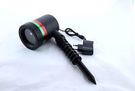 Диско LASER Light 908 для создания световых эффектов