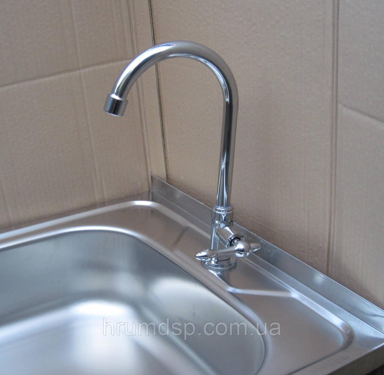 Кран для холодной воды HAIBA
