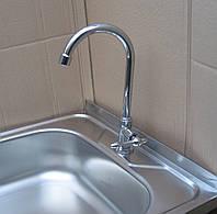 Кран для холодной воды HAIBA, фото 1