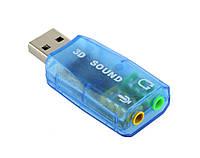 Внешняя USB Звуковая карта 5.1 3D sound ! Качество !, В наличии