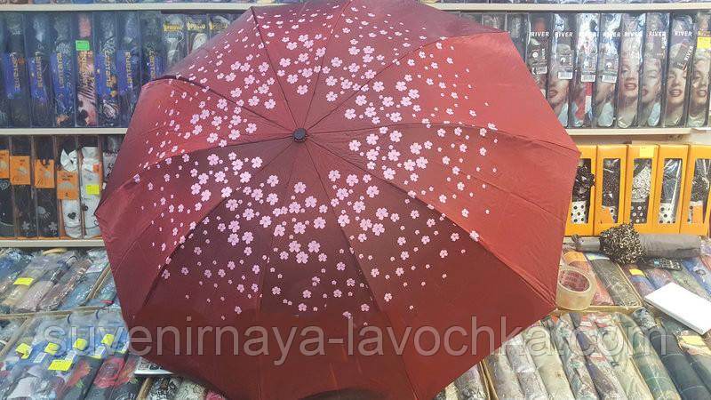 Женский зонтик механический фирмы Rainbella