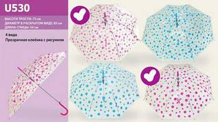 Зонтик (бело-розовый)