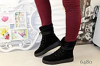 Ботинки Шнуровка, фото 1