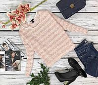 Нюдовый свитер свободного фасона H&M с металлизированной нитью  SH4361