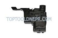 Кнопка для перфоратора Bosch GBH 2-24 D, Craft CBH-800DFR, Арсенал П-800М, без регулировки