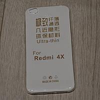 Чехол-накладка TPU для Xiaomi Redmi 4X, фото 1