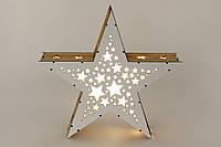 Новогоднее украшение Звезда с LED-подсветкой, цвет - белый с натуральным деревом 27 см