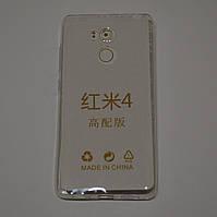 Чехол-накладка TPU для Xiaomi Redmi 4 Pro 3/32GB, фото 1