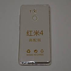 Чохол-накладка TPU для Xiaomi Redmi 4 Pro 3/32GB