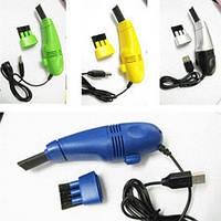 Практичный пылесос USB mini Vacuum KY-8081