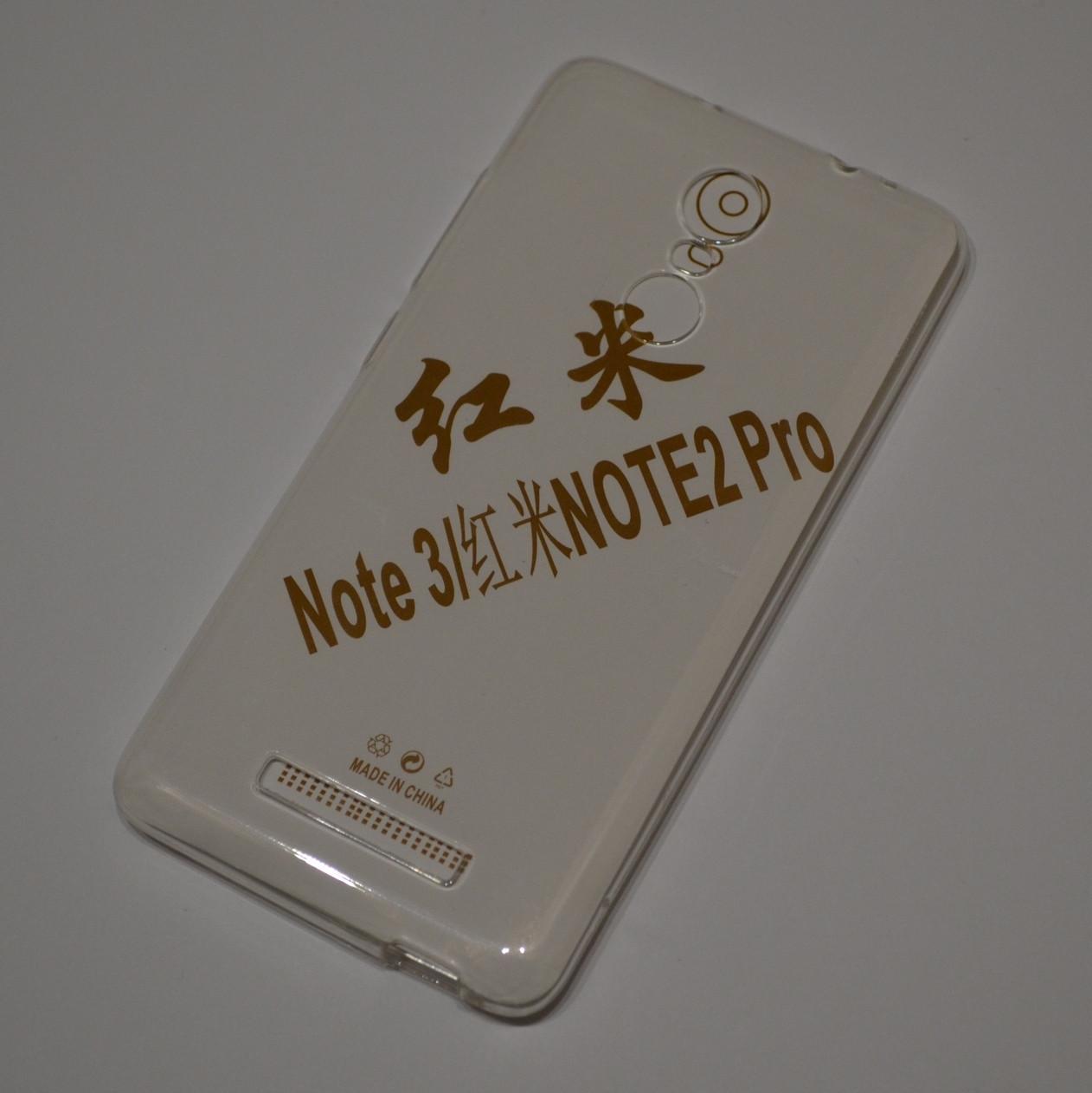 Чохол-накладка TPU для Xiaomi Redmi Note 3 Pro глянсовий
