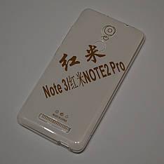 Чохол-накладка TPU для Xiaomi Redmi Note 2 Pro глянсовий