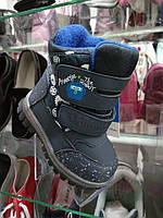 Сноубутсы, дутики, ботиночки для мальчика на зиму р. 23-28