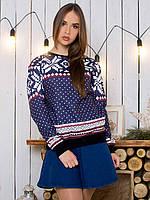 Женский свитшот Зимнее вязание