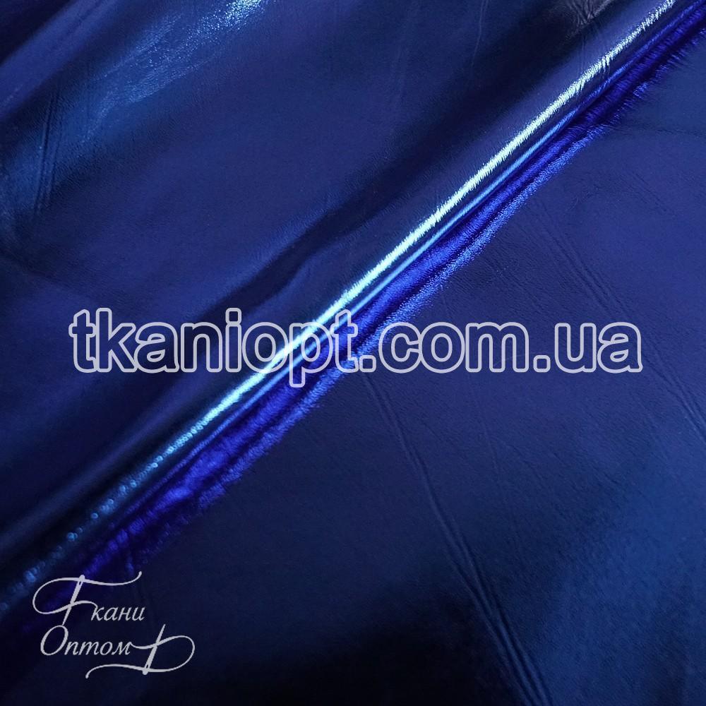 Ткань Стрейчевый кожзам блестящий (электро-синий)