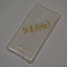 Чехол-накладка TPU для Xiaomi Redmi Note 2 Pro структурный, фото 2
