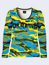 Лонгслив Украинский камуфляж